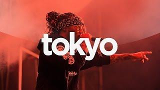(FREE) Future x Chris Brown Type Beat (Deep Trap Beat) -