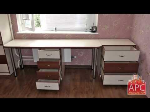 Компьютерный стол на два рабочих места, стеллаж, тумбы на заказ