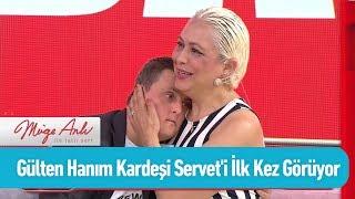 Gülten Hanım kardeşi Servet'i ilk kez görüyor - Müge Anlı ile Tatlı Sert 18 Haziran 2019