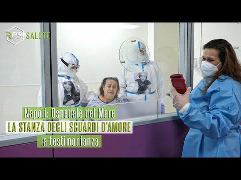 Napoli: la stanza degli sguardi d'amore all'Ospedale del mare - la testimonianza