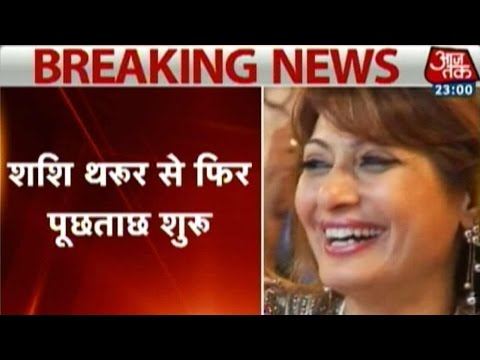 Sunanda Pushkar murder: SIT quizzes Shashi Tharoor for third time