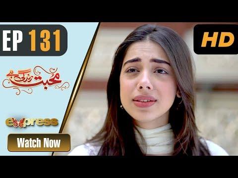 Pakistani Drama   Mohabbat Zindagi Hai - Episode 131   Express Entertainment Dramas   Madiha
