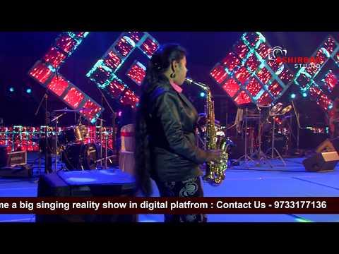 Aar koto raat eka thakbo    Sexophone bengali  instrumental    Lady Musician    Best Performance
