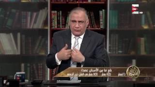 سعد الهلالى: 'بلع' الصائم بقايا الطعام فى رمضان لا يفطر .. فيديو