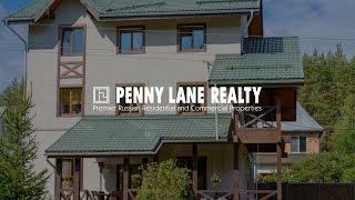 Лот 44765 - дом 380 кв.м., Юрлово, Пятницкое шоссе, 12 км от МКАД   Penny Lane Realty