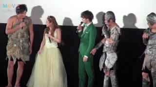『ジャックと天空の巨人』完成披露試写会が2013年3月18日に行われた。 □...