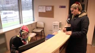 Aile ve kadın sağlığı merkezi