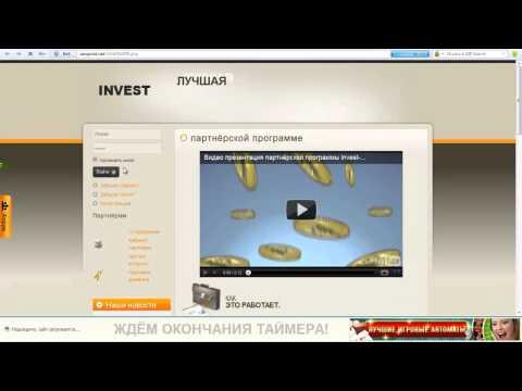 Форум о заработке в Интернете и интернет-инвестировании