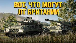 НОВІ ЛТ НАГИНАЮТЬ - 2 ХОРОШИХ БОЮ ПОСПІЛЬ - Setter і LHMTV