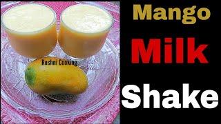 Mango milk shake ///Roshni Cooking ///Subscribe my Chenal