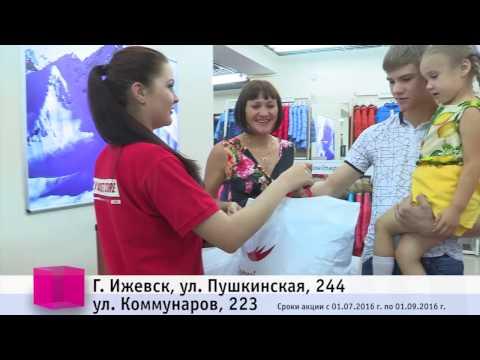 Ижевск ТНТ 10.08 Snowimage распродажа