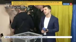 Смотреть видео Зеленского оштрафовали за показ бюллетеня   Россия 24 онлайн
