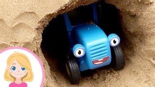БОЛЬШОЙ И МАЛЕНЬКИЙ СИНИЙ ТРАКТОР строят гараж в песочнице - Маленькая Вера - Игра для детей