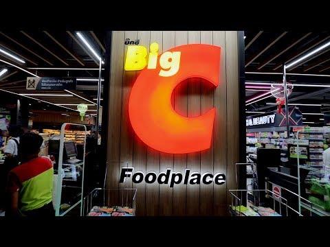 BIG C FOOD PLACE Sam Yan Mitrtown