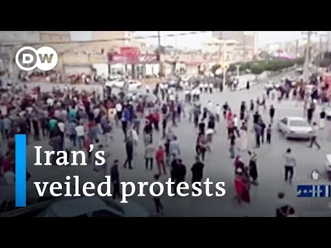 What is happening at the Iran protests? | DW News