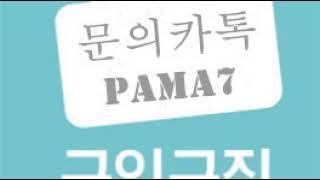 대전주부알바 《문의카톡PAMA7》 대전단기알바 추천 대…