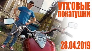 vTX'овые покатушки #4 - Почему VTX1300?