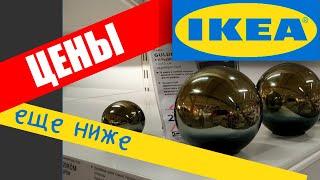 НОВИНКИ В РАСПРОДАЖЕ ИКЕА  Летняя распродажа 2019 Икеа Химки