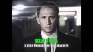 Саундтрек из сериала