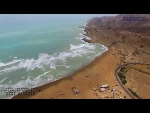 Kund Malir Beach   Baluchistan Pakistan