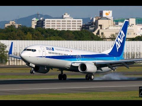 [Prepar3D v4] RJBB ✈ RJTT | OSAKA KANSAI - TOKYO HANEDA | B738 |