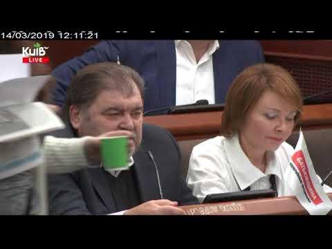 Телеканал Київ: 14.03.19 Пленарне засідання Київської міської ради ч.2