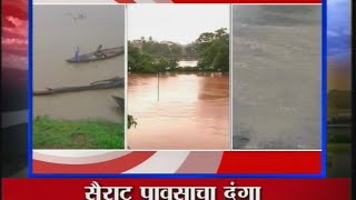 IBN Lokmat GAVAKADCHYA BATMYA 11 July 2016 (Full News Bulletin)