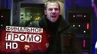 Стрела 3 сезон 23 серия (3x23) -