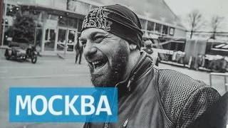 На Волгоградском проспекте в ДТП погиб известный московский байкер Кирилл Моторин