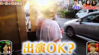 2015、5 またまた友近が帰松して「西尾一男」の元ネタ人物を訪ねる...