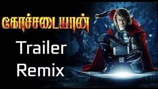 Kochadaiiyaan The Legend Trailer - Thor Remix ( Tamil )