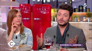Kev Adams et Mélanie Bernier, accros à l'amour ! - C à Vous - 13/04/2018