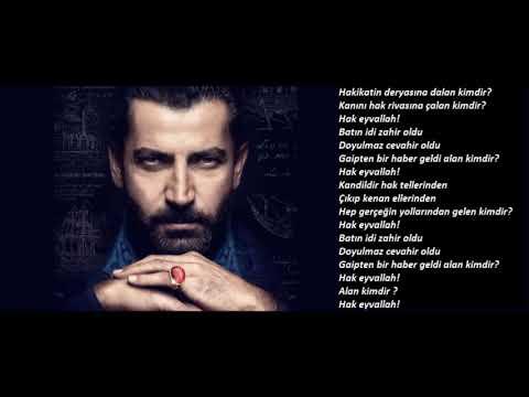 [Sözleriyle] Mehmed Bir Cihan Fatihi - Jenerik