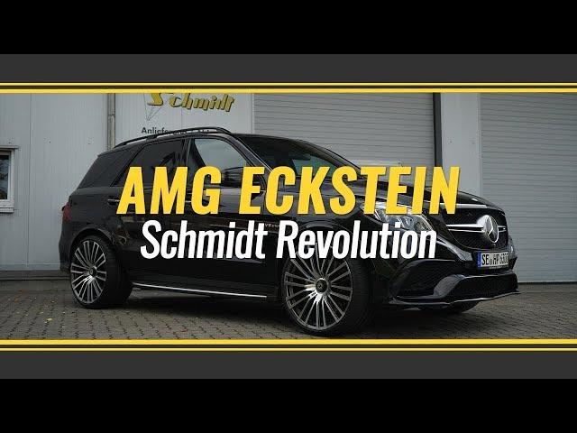 Schmidt Revolution Eckstein 23 Zoll Felgen am GLE 63 AMG 12x23