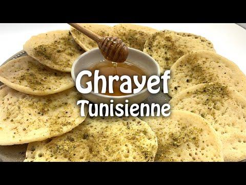 ghrayef-tunisienne---غرايف-تونسية