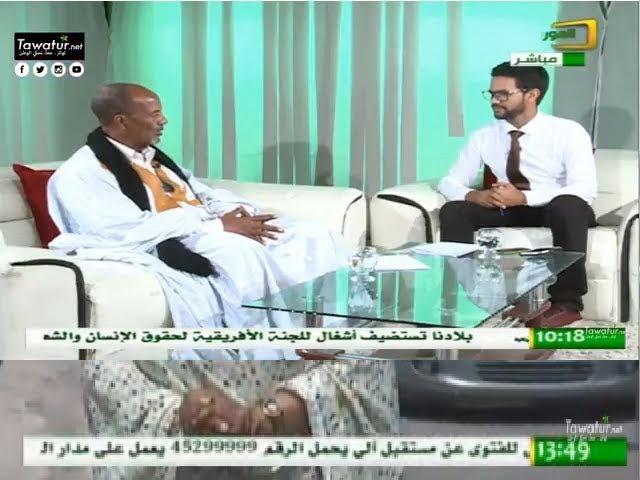 برنامج يوم جديد - ماهو دور الصناعة التقليدية في المقاومة الوطنية ؟ - قناة الموريتانية