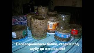 Грибная икра на зиму! (caviar from mushrooms)