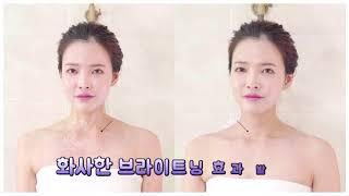 [프로미스] 스크럽 바디 클렌저,  화장품홍보영상, 제…