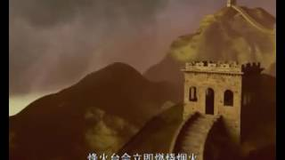 La Granda Muro (长城 – the Great Wall) – ĈRI en Esperanto – (Hello, China!)