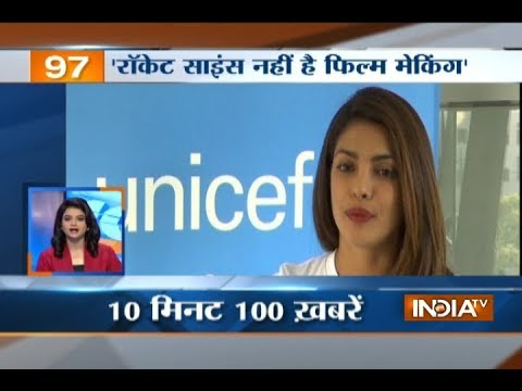 News 100 | 14th September, 2017