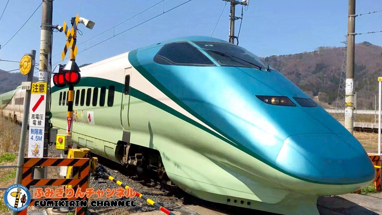 【電車 新幹線】踏切動画 59【ふみきり カンカン】Trains and Railroadcrossing video in Japan #59