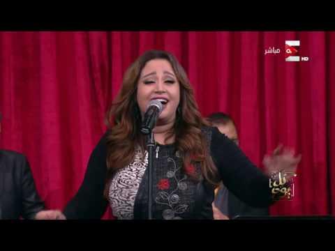 كل يوم - أغنية ساكن قصادي .. غناء الفنانة ريهام عبد الحكيم thumbnail
