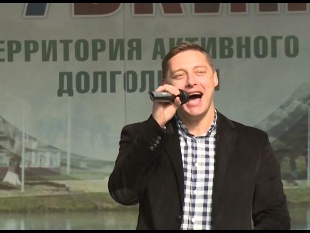 Концерт ко Дню пожилых людей прошёл в КЦСОН