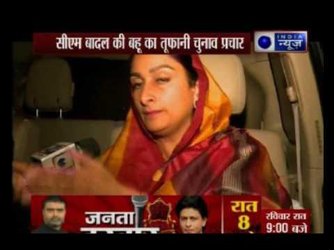 Punjab Election 2017: India News exclusive report on Harsimrat Kaur Badal's Punjab election campaign