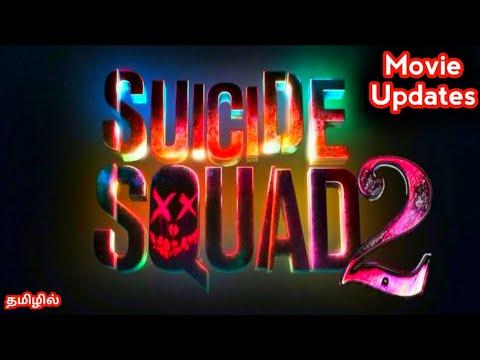Download Suicide Squad 2 Movie Updates in Tamil
