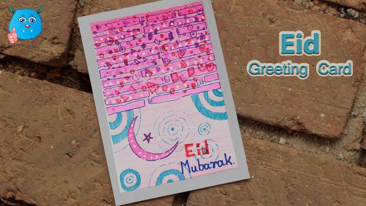 eid mubarak greeting card drawing easy for eid al adha