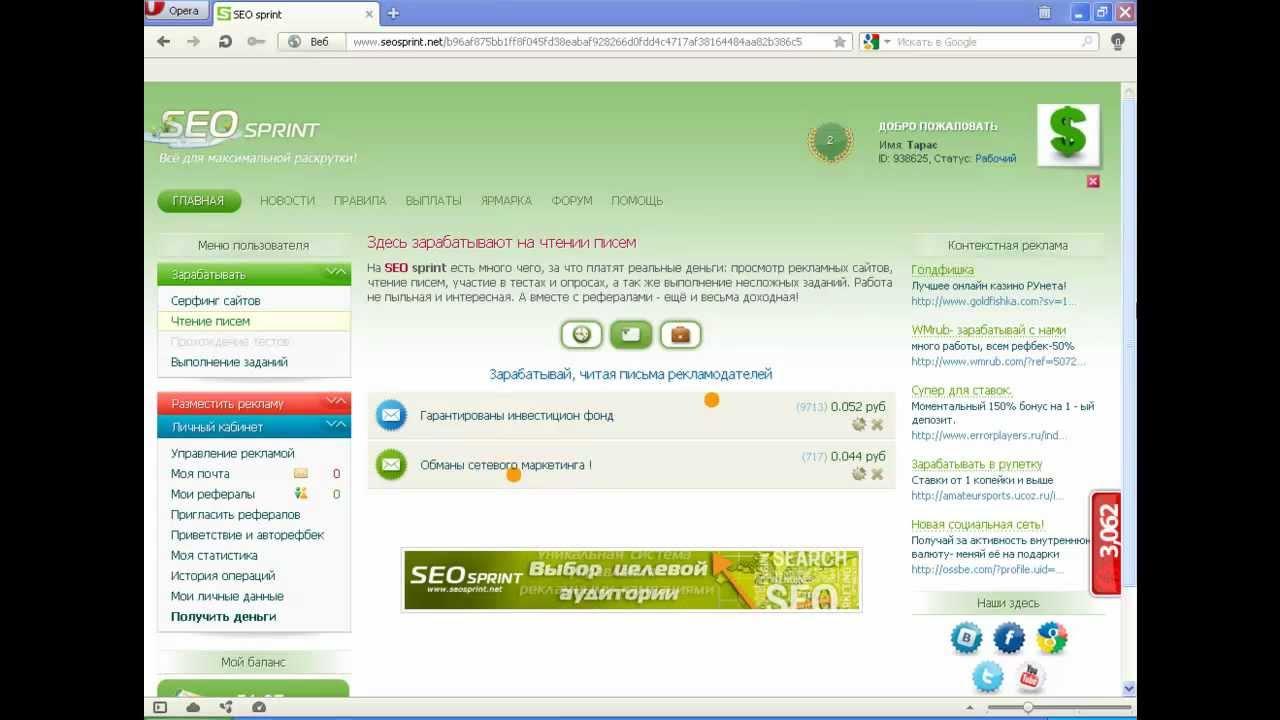 Заработать в интернете сеоспринт договр поставки товара на экспорта