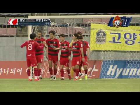 20160522 11R 경남FC vs 고양자이크로FC 하이라이트