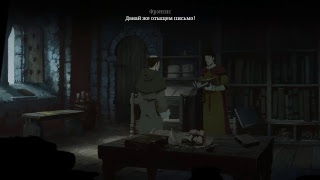 Ken Follett's The Pillars of the Earth - Столпы Земли Кена Фоллетта