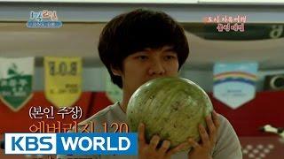 2 Days and 1 Night Season 1 | 1박 2일 시즌 1 ? 5 senses trip, part 2